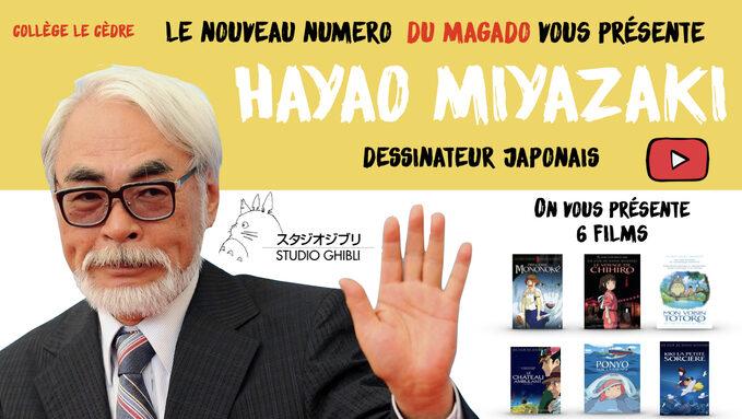 Miniature Miyasaki.021.jpeg